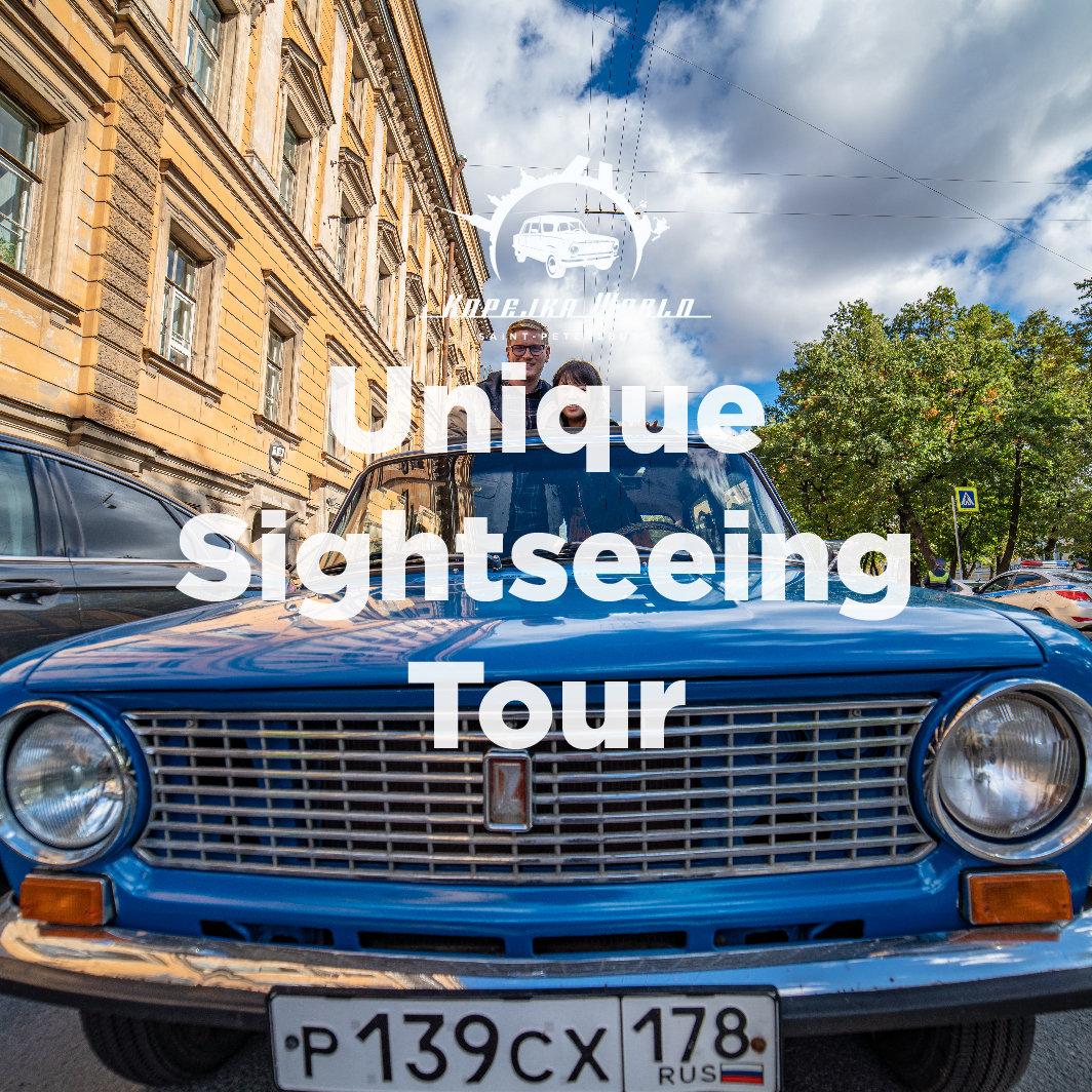 Unique Sightseeing Tour