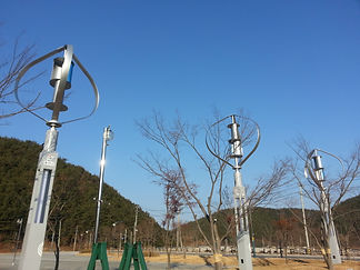 vertical axis wind turbines installed in South Korea