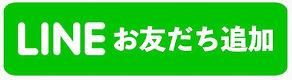 line-button.jpg