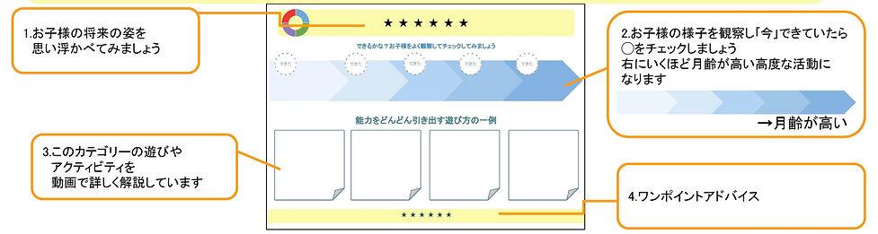 スクリーンショット 2020-10-22 14.42.31.jpg