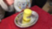 スクリーンショット 2019-01-30 18.32.41.png