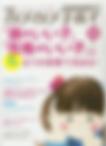 スクリーンショット 2019-03-02 10.08.13.png