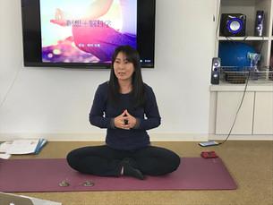 瞑想と脳科学と解剖学的根拠に基づいたプログラミング