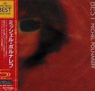 jp-cd-uicy8174.jpg