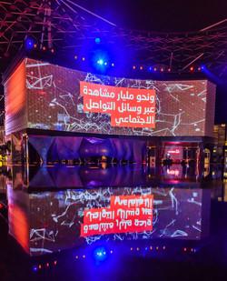 UAE innovation 2019