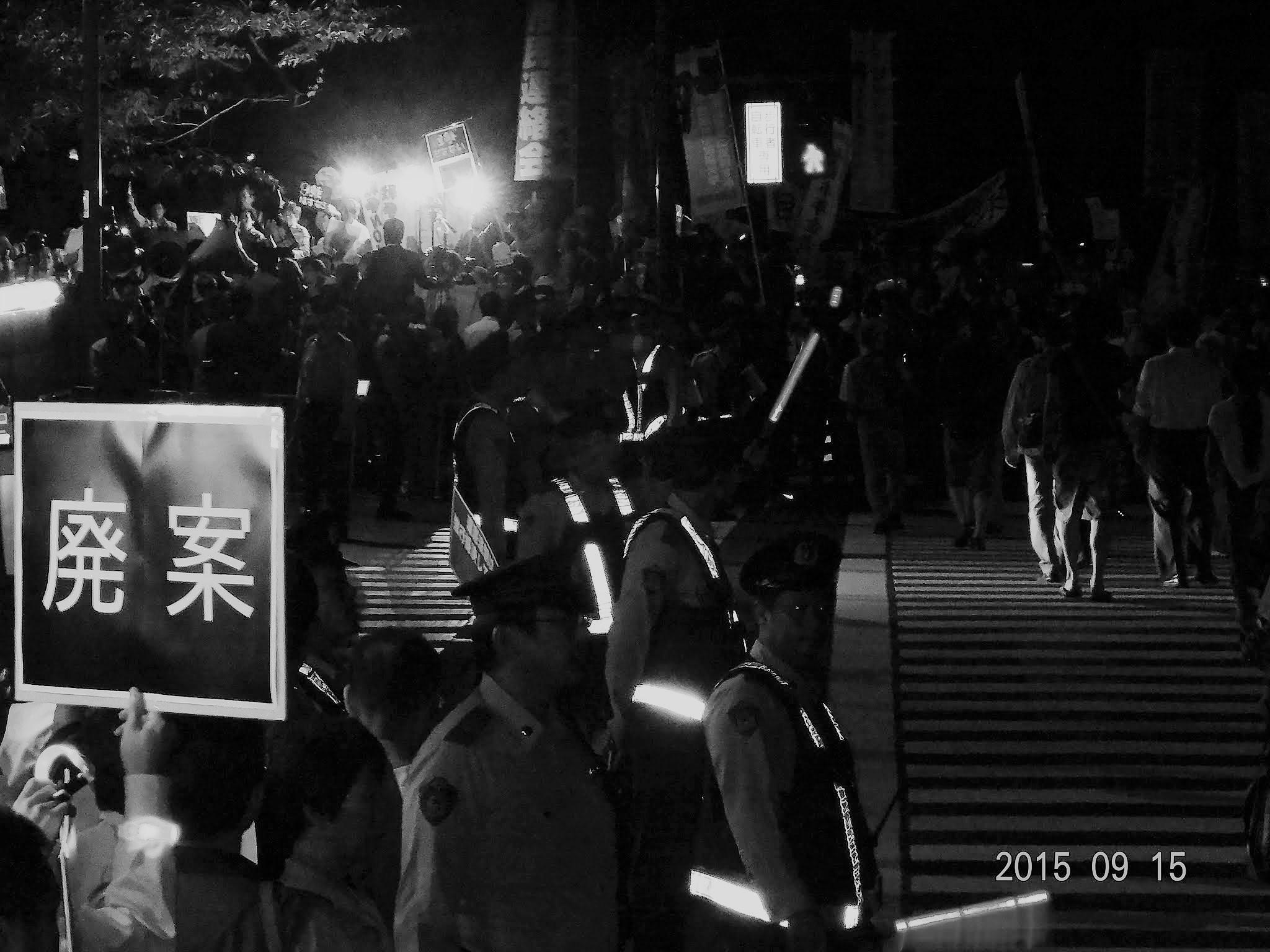 2015年09月15日 国会正門前