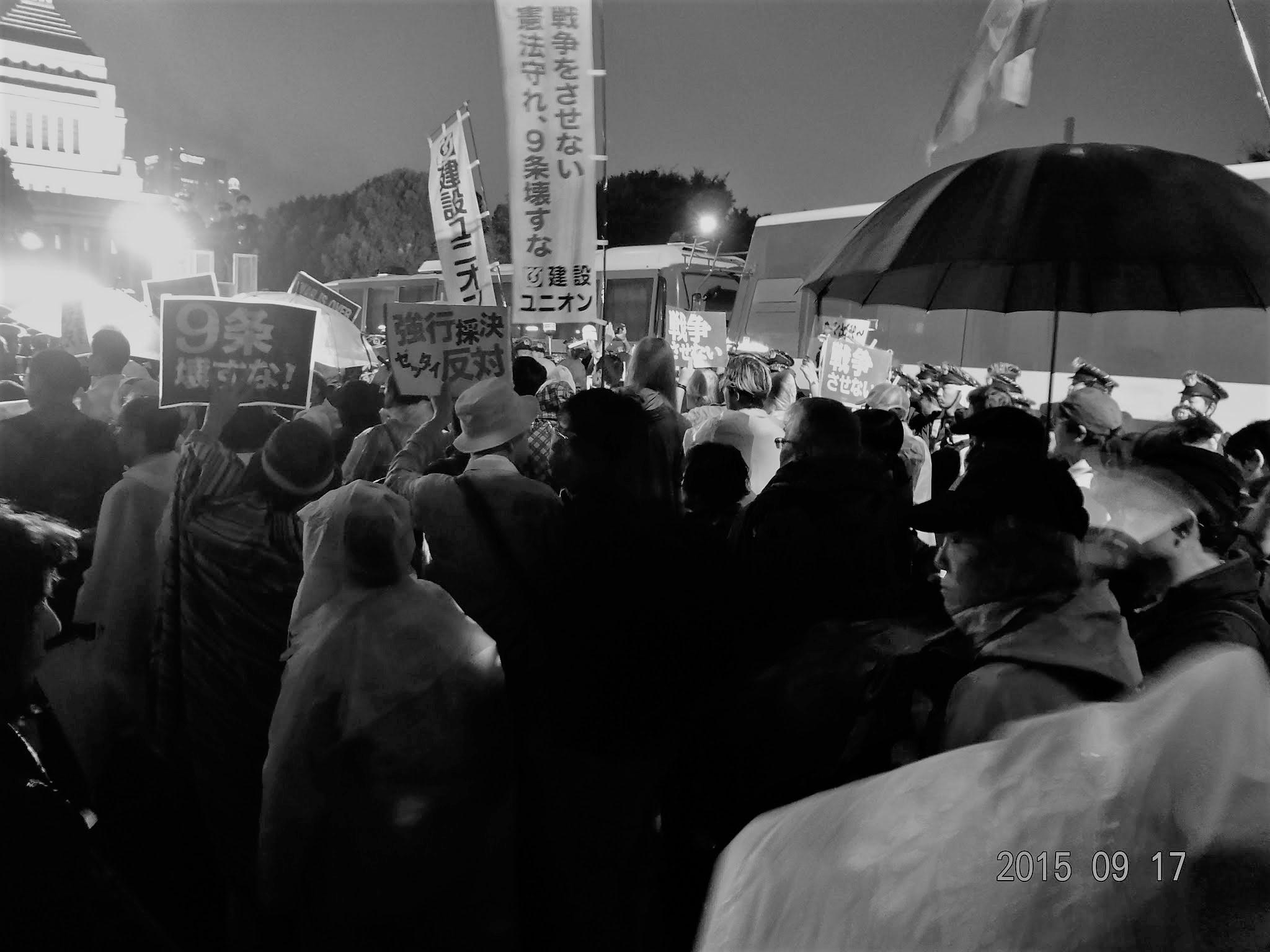 2015年09月17日 国会正門前