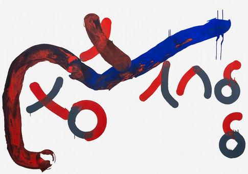 Patrik Kriššák_artwork