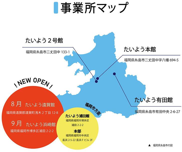 map訂正.jpg