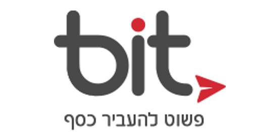 ביט-לוגו-bit.jpg