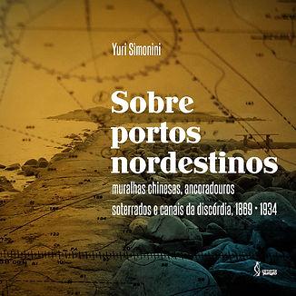 Pimenta-Cultural_Portos-nordestinos.jpg