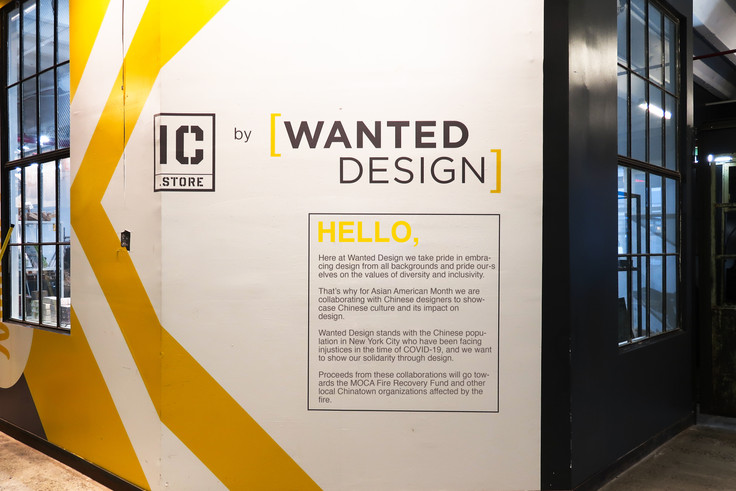 WantedDesign Store Front