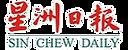 sinchew-logo_edited_edited.png