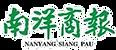 nanyang-logo_edited_edited.png
