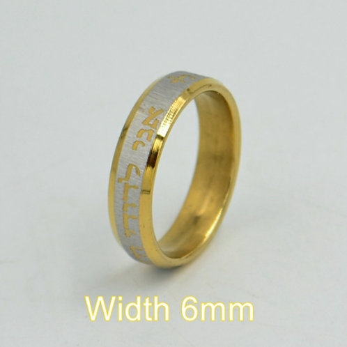 *PRE-ORDER* Women's Song of Solomon Hebrew Ring