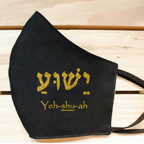 Hebrew Yashua Mask