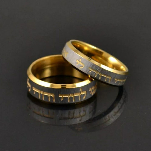 *PRE-ORDER* Song of Solomon Hebrew Union Rings