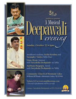deepawali_evening_email