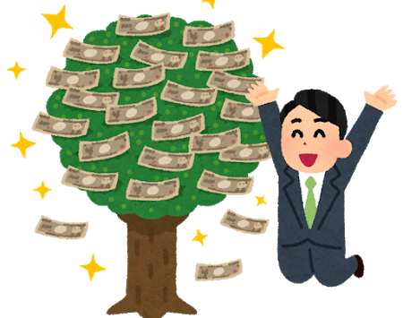投資をやる上で本当に必要な知識Vol.1 投資の辞め方編