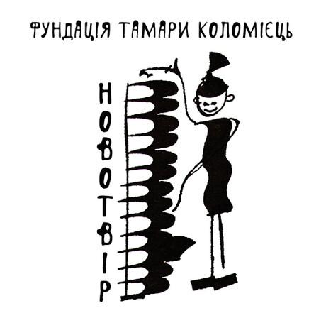 ФОНДУВАТИ