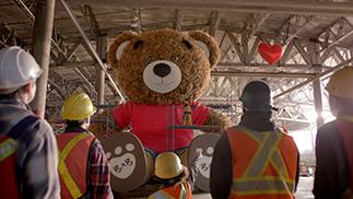 """Build A Bear """"Foreman"""""""