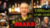 SHAKE7・5.jpg