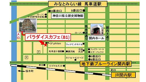 ParaCafe_Map_2021.jpg