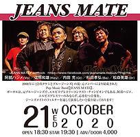 20201021_JEANS_MATE様_TG.jpg