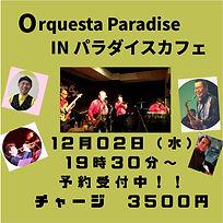Orquesta_1202Icon.jpg