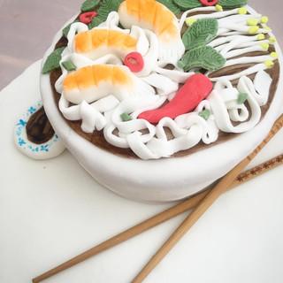 Pho 'illusion' Cake