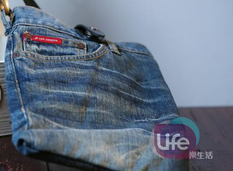 牛仔褲改造-平版電腦包
