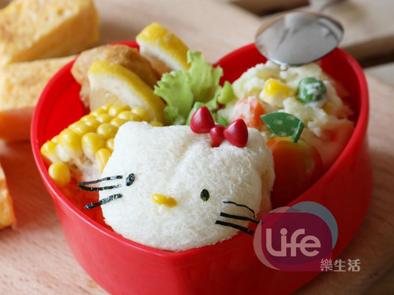 55hello Kitty__.jpg