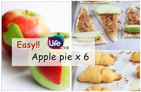6款簡易的蘋果派料理  Easy Applepie