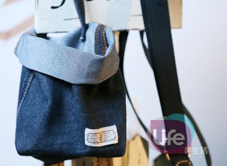 牛仔褲改造-雙層收納籃
