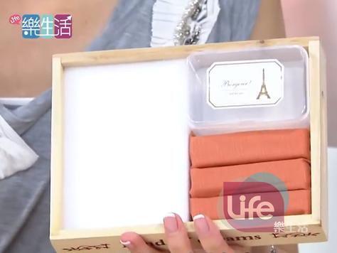 項鍊收納板+戒指收納盒