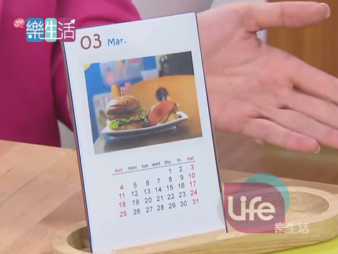 個人生活桌曆、桌曆架