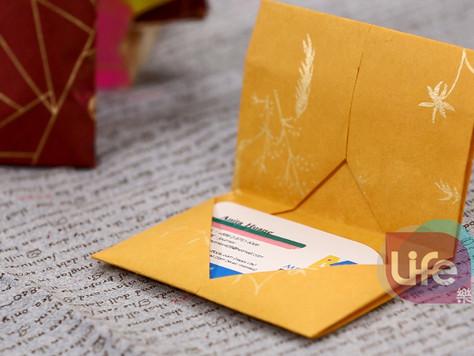 簡單實用摺紙(一)