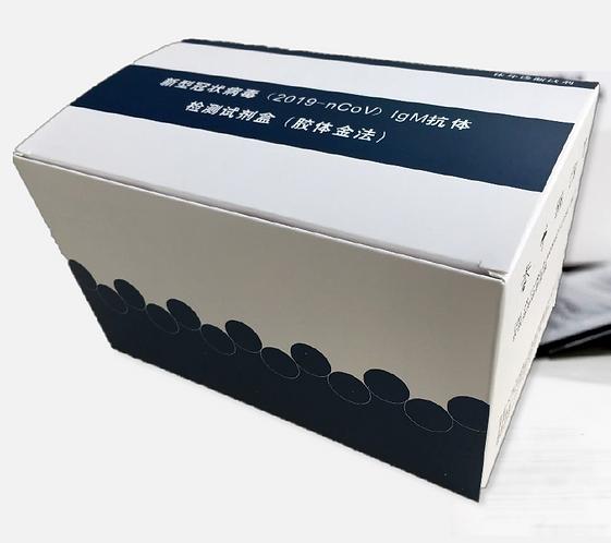 Hecin 2019-nCoV IgM Testing Kit