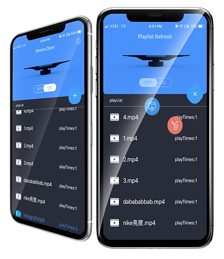 Hologruf-App-Software.png