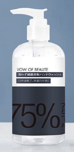 VOB Bacteriostatic Hand Washing Gel 250ml
