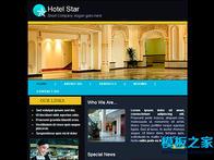 Black star hotel website css template.jp