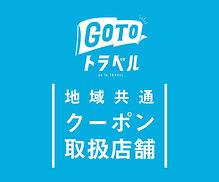 goto banner.jpg