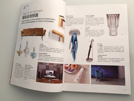 Sipek Crystal in Trends Magazine