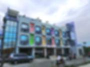 Hotel Atienza