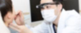 朝霞台駅前みなみ耳鼻咽喉科 幅広い疾患・症状に対応