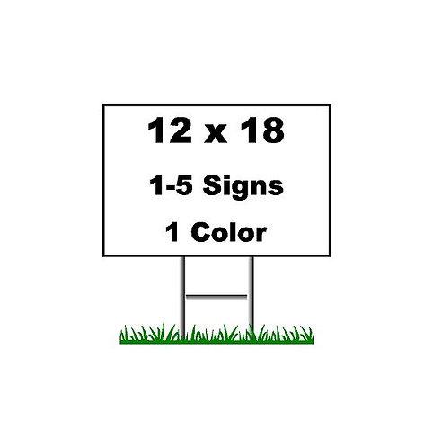 Individual Signs (12x18)