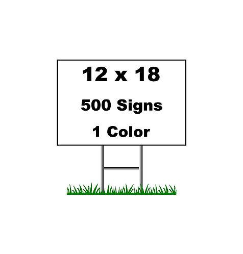 500 (12x18)