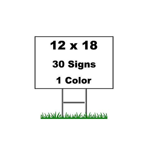 30 (12x18)