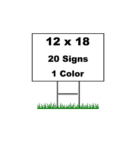 20 (12x18)