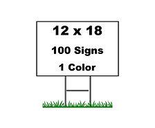 100 (12x18)